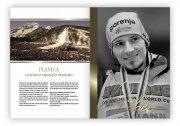 12 legend slo. sporta