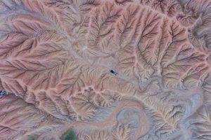 """Tatacoa Desert"", Raggafran"