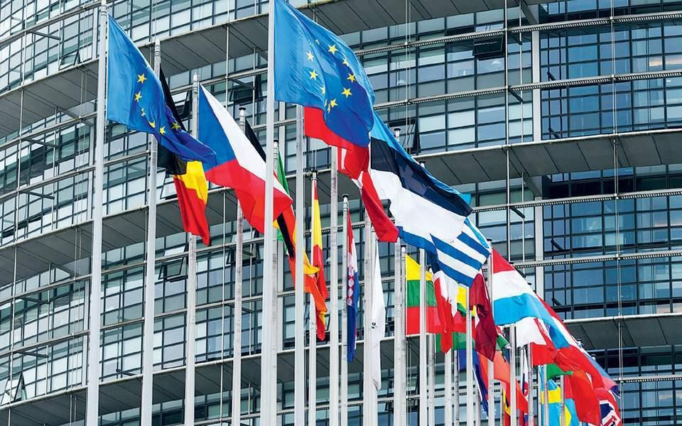 Evropska komisija izdala opomin Sloveniji zaradi neskladnega prenosa direktive